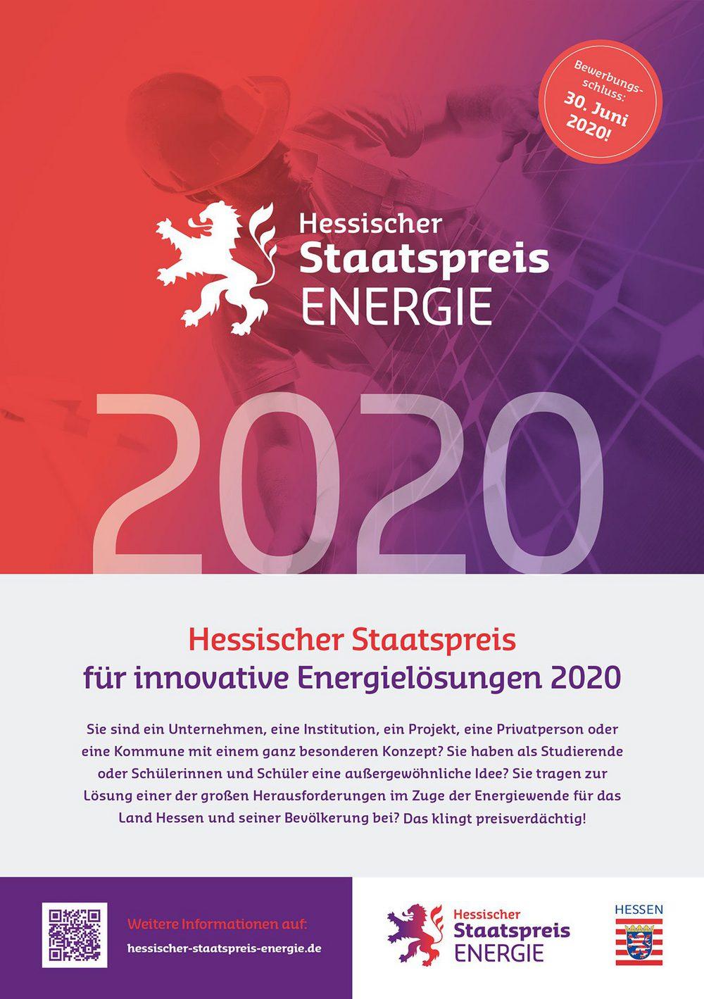 Hessischer Staatspreis ausgeschrieben: 32.500 Euro für innovative Energiekonzepte