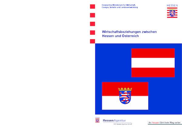 Wirtschaftsbeziehungen zwischen Hessen und Österreich