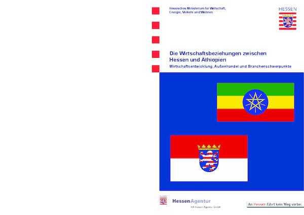 Wirtschaftsbeziehungen zwischen Hessen und Äthiopien