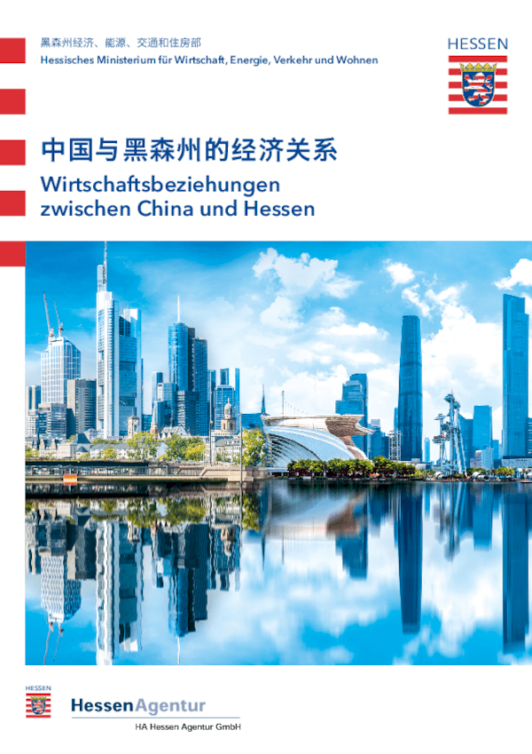 Wirtschaftsbeziehungen zwischen China und Hessen