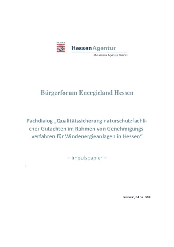 """Fachdialog """"Qualitätssicherung naturschutzfachlicher Gutachten"""" - Impulspapier"""
