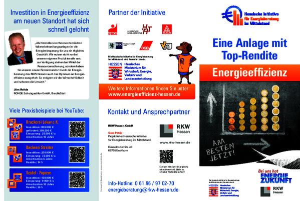 Flyer HIEM – Hessische Initiative für Energieberatung im Mittelstand