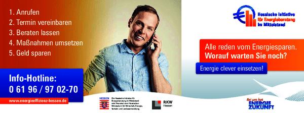 Postkarte Hessische Initiative für Energieberatung im Mittelstand