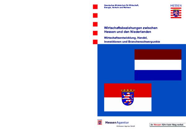 Wirtschaftsbeziehungen zwischen Hessen und den Niederlanden